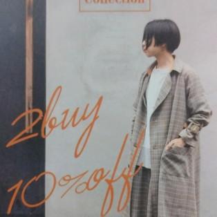 ☆★Autumn Collection★☆