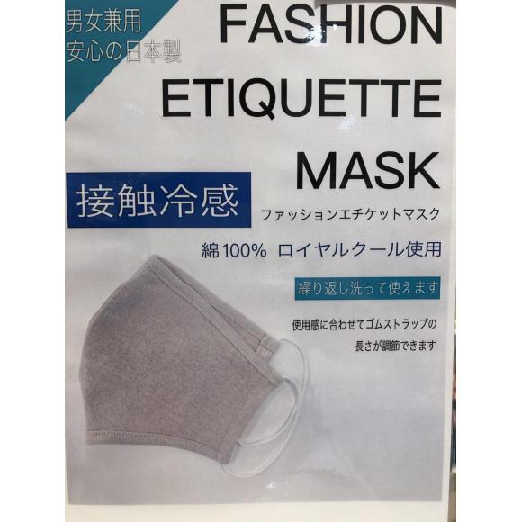 接触冷感マスク再入荷!!
