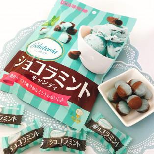 まちおか限定「ショコラミント キャンディ」発売☆