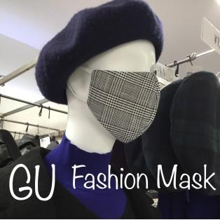 GUのマスクが豊作です♡