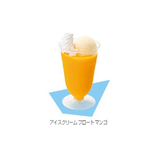 アイスクリームフロートマンゴ