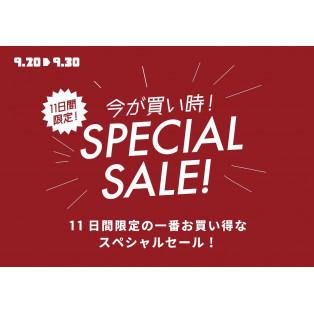 !!増税直前セール!!
