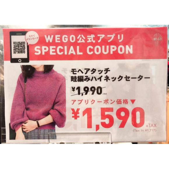 !レディースセーターがお買い得!