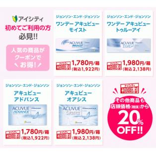 ☆PARCOカードDAYS!お得な5日間!☆
