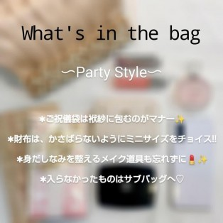 ~♡What's in the bag♡~