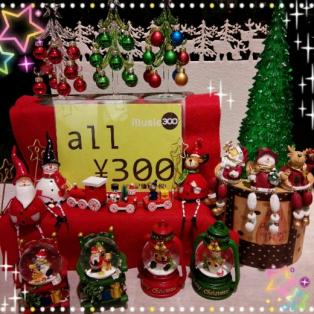 ☆クリスマスグッズ☆