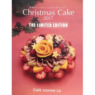 ☆クリスマスケーキのご予約12月3日迄受付中☆