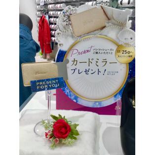 PARTY SALE&あったかパンツキャンペーン♡
