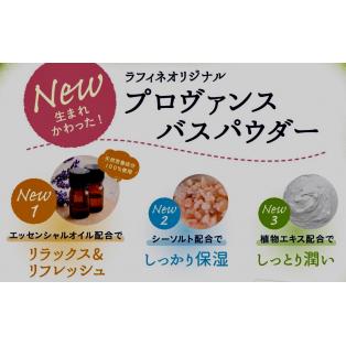 定期的にご利用の方、次回予約がお得です。津田沼店限定でバスパウダープレゼント中!