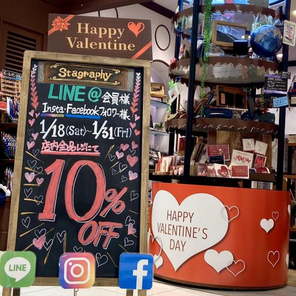 LINE・Instagram・Facebookのフォロワーさま『 店内全品レジにて10%off』