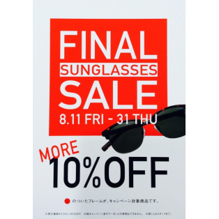 ★★★Sunglass FINAL SALE!!!★★★