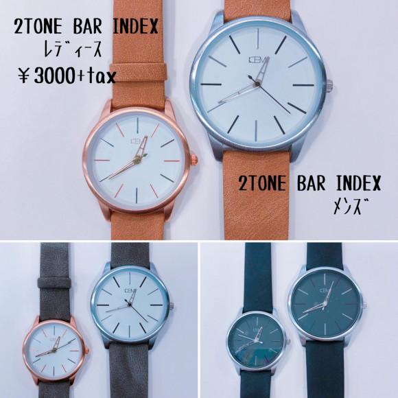 新作腕時計