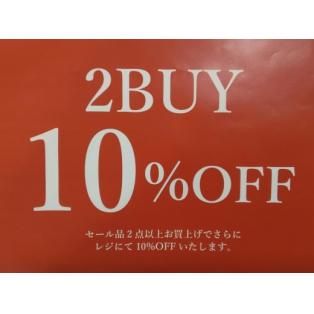 セール商品 2BUY10%OFF最終日!!