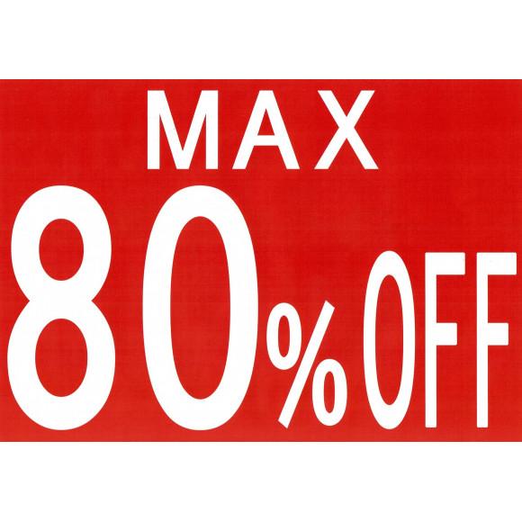 MAX 80% OFF !!!!!!!!!