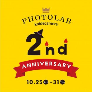 PHOTOLABコイデカメラ津田沼店2周年SALE