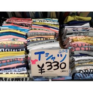 めちゃお買い得なTシャツあります!!