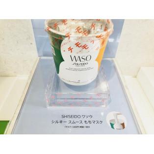 【WASO】大人気商品