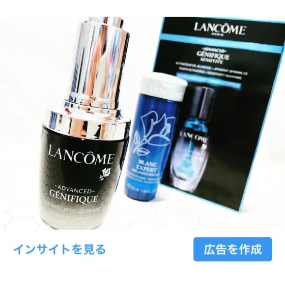 【LANCOME】ジェニフィックキット!