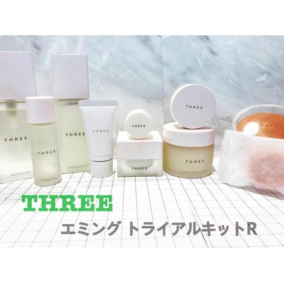 【THREE 】エミングトライアルキット!