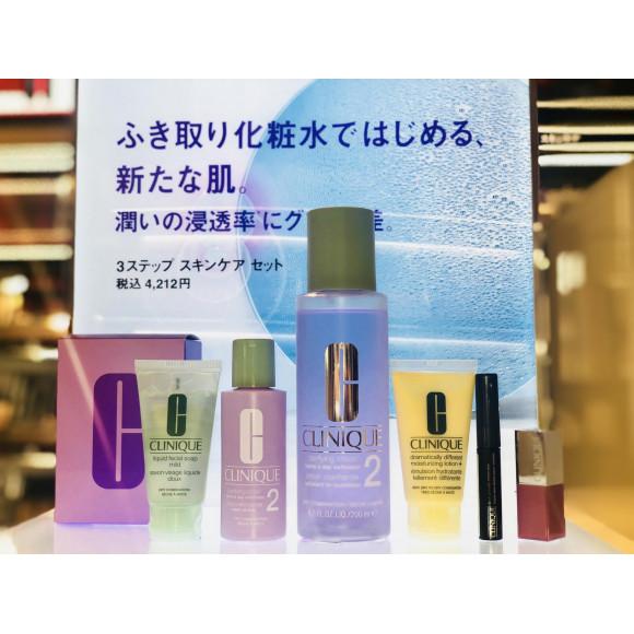 【CLINIQUE】3ステップスキンケアセット