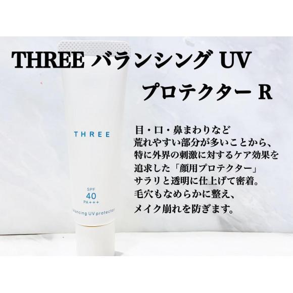 【スリー】UV プロテクター