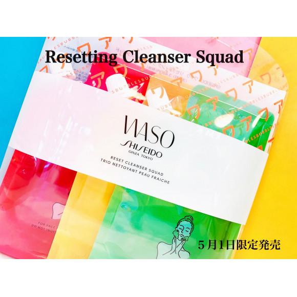 【WASO】新感覚ジュースクレンザー