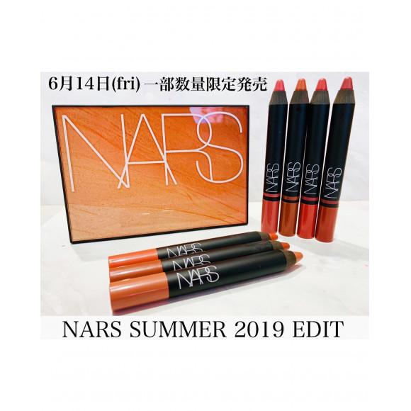 【NARS】NARS SUMMER 2019 EDIT