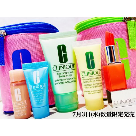 【クリニーク】拭き取り化粧水セット