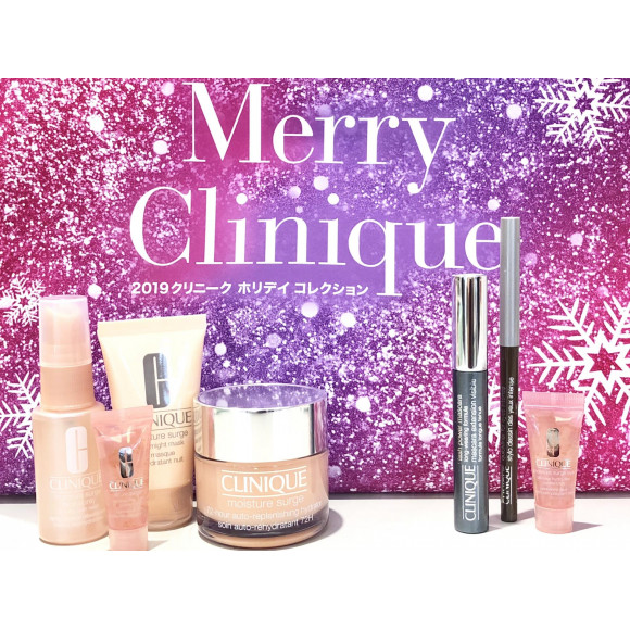 【CLINIQUE】ホリデー限定キット