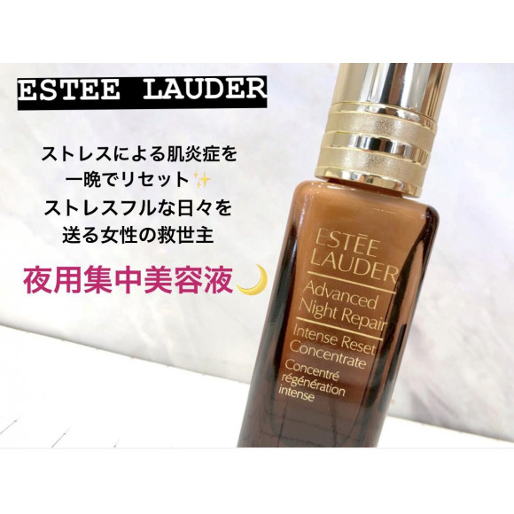 【ESTEE LAUDER】レスキュー美容液