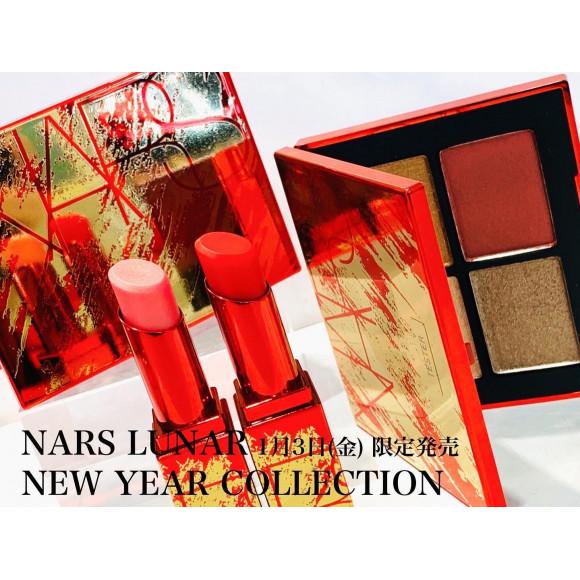 【NARS】新製品
