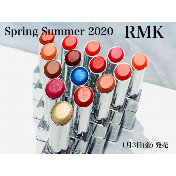 【RMK】新製品!