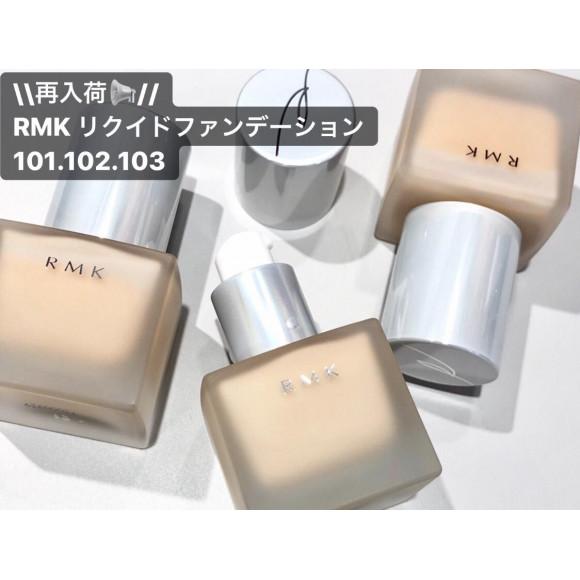 【RMK】再入荷情報