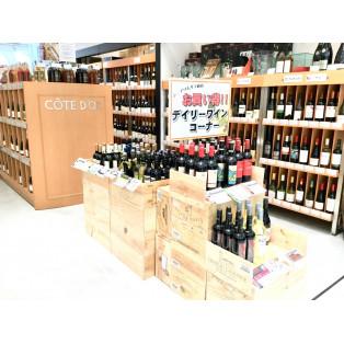 再度『お買い得なワイン』のご紹介です。