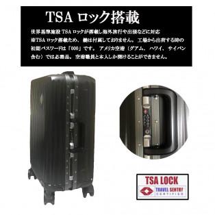 地域最安値 アルミフレームタイプ スーツケース 在庫処分 多段階調節ハンドル 8輪ダブルキャスター 頑丈 TSAロック 機内持ち込みサイズ 軽量 スーツケース