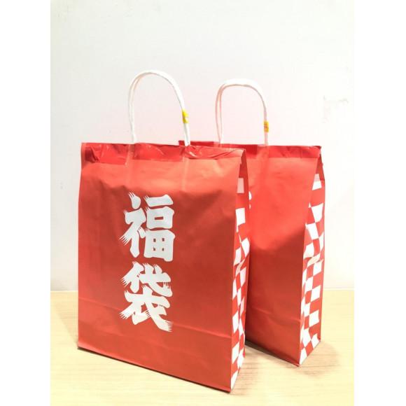 新春初売り 福袋贈呈キャンペーン中(数量限定)2021年1月2日~2021年1月5日