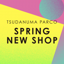 SPRING NEW SHOP