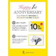 A館2F ロペピクニック 1周年記念スペシャルイベント!