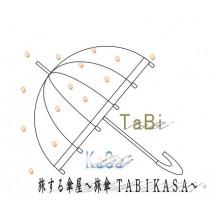 5/16(木)~5/26(日) 1Fエスカレーター横「旅傘(たびかさ)」期間限定OPEN!