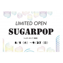 【LIMITED SHOP】B館/3F 「SUGAR POP」