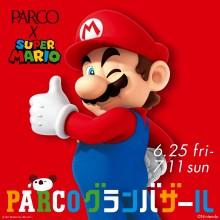 PARCO グランバザール2021夏