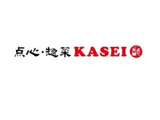 点心・惣菜 KASEI