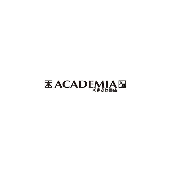 ACADEMIA くまざわ書店