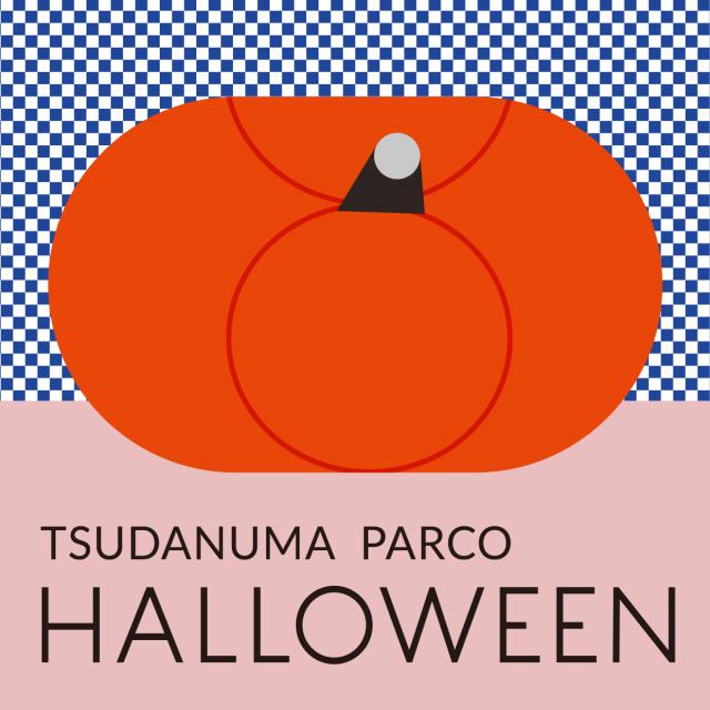 TSUDANUMA PARCO HALLOWEEN