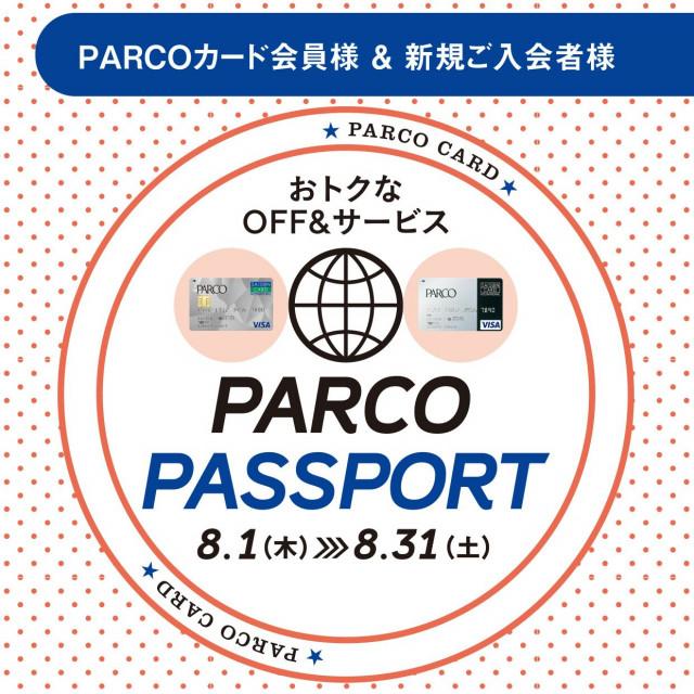 PARCO PASSPORT