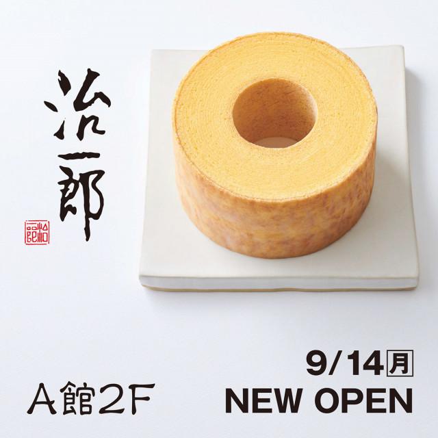 治一郎オープン