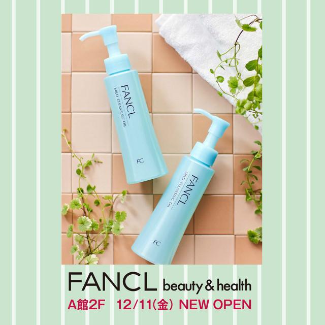 12/11(金)FANCL beauty&healthオープン‼