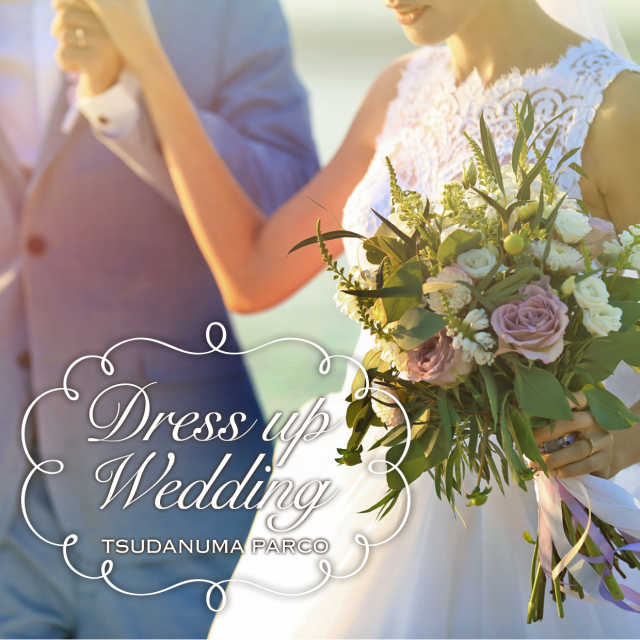 【津田沼PARCO】DRESS UP WEDDING