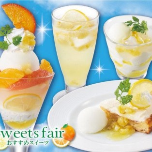 ◇◆◇季節限定!レモンを使った爽やかな新デザート◇◆◇