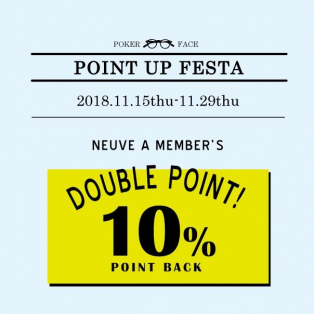 POINT UP
